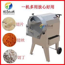 自动商用切菜机 切片切丁切丝机多功能切菜机