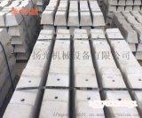 长治煤矿用水泥枕木,600轨距水泥轨枕尺寸