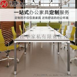武汉当地品牌办公家具公司