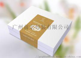 厂家直销彩色多样化妆品包装盒定制