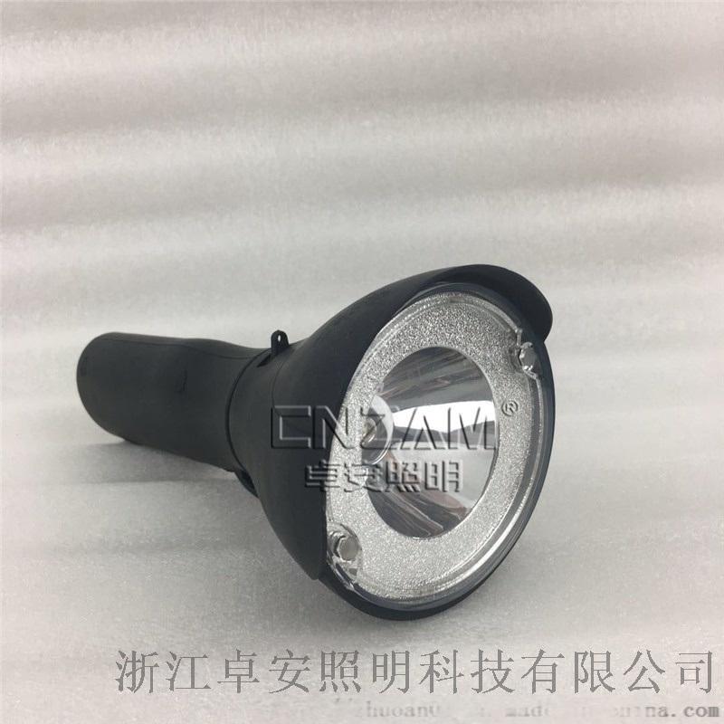 多功能磁力强光工作灯ZJW7400A/LT