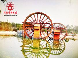 邛崃水车厂家,公园黄河水车设计定制