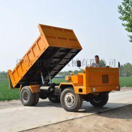 定制四驱农用拉货车 矿用四不像 四不像平板运输车