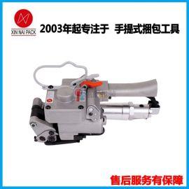 CMV-19气动打包机 手持PET气动塑钢带打包机