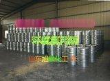 山東環氧氯丙烷廠家桶裝超低價供應