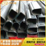 不锈钢异型D型管加工 不锈钢异型管定制 304