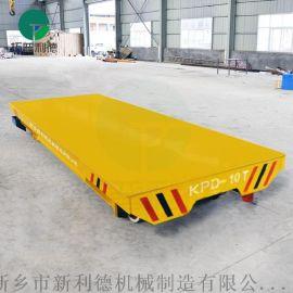铸造模具2吨电动平板车 车间低压轨道电动平车