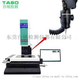 TASO台硕影像仪 2.5d/2.5次元影像测量仪