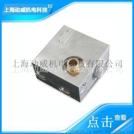 SA22/37复盛螺杆空压机斜面机热温控阀2104080064