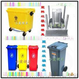 中国塑胶注塑模具15L塑料工业垃圾桶模具设计加工