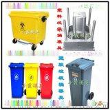 中國塑膠注塑模具15L塑料工業垃圾桶模具設計加工