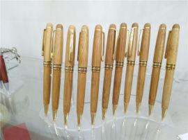 竹子笔、竹子圆珠笔、竹木笔