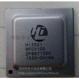 供应海思HI3516ARBCV100解码器
