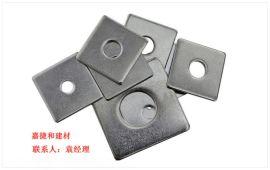 方形垫片 镀锌平垫 加大加厚四方垫片现货供应