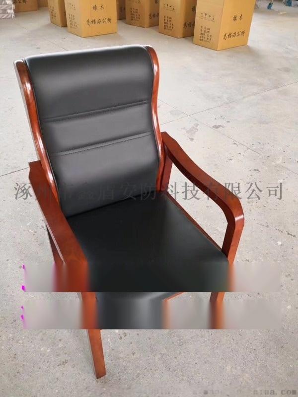 派出所用审讯椅,派出所不锈钢审讯椅