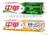 汕頭優質仿僞牙膏廠家 高質量中華牙膏低價批i發