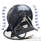 手动卷管器高压冲水盘手摇液压油软管盘并排30米双管