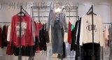 麥中林品牌女裝廠家折扣批發 做女裝品牌折扣怎麼樣尾貨橘色雪紡衫