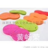 多功能硅胶果蔬刷洗碗刷锅肥皂托果蔬刷防烫隔热干净