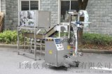 瓷砖   塑料十字架定量称重包装机