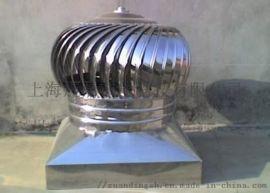 A不锈钢600型全自动风球680型自然排烟风机