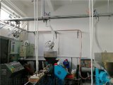 集中供料系統,集中上料機,整廠集中供料規劃