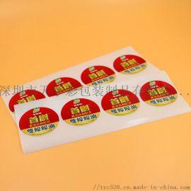 定做封口贴不干胶标签食品不干胶烫金贴纸彩色印刷