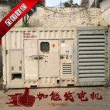 东莞发电机保养 济柴发电机回收