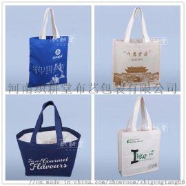 织耕堂布艺包装展会手提袋定制 手提文件袋定制