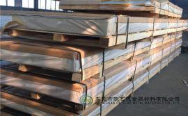 超硬2A02铝板质量 东莞2A02铝板生产厂家