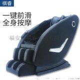 十大按摩椅, 採用日本進口人本軸承按摩椅