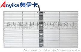 侧发光室内LED透明屏【Aoyika奥伊卡】