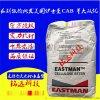 纤维CAB 伊斯曼化学 381-2 防静电CAB