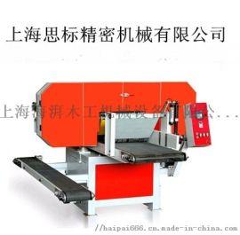 上海供应软木地板/实木卧式带锯机