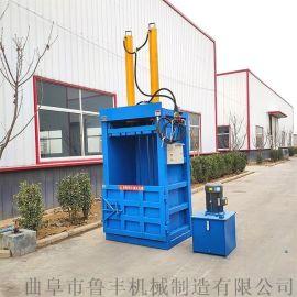 江西40吨废纸箱硬纸板立式液压打包机图片