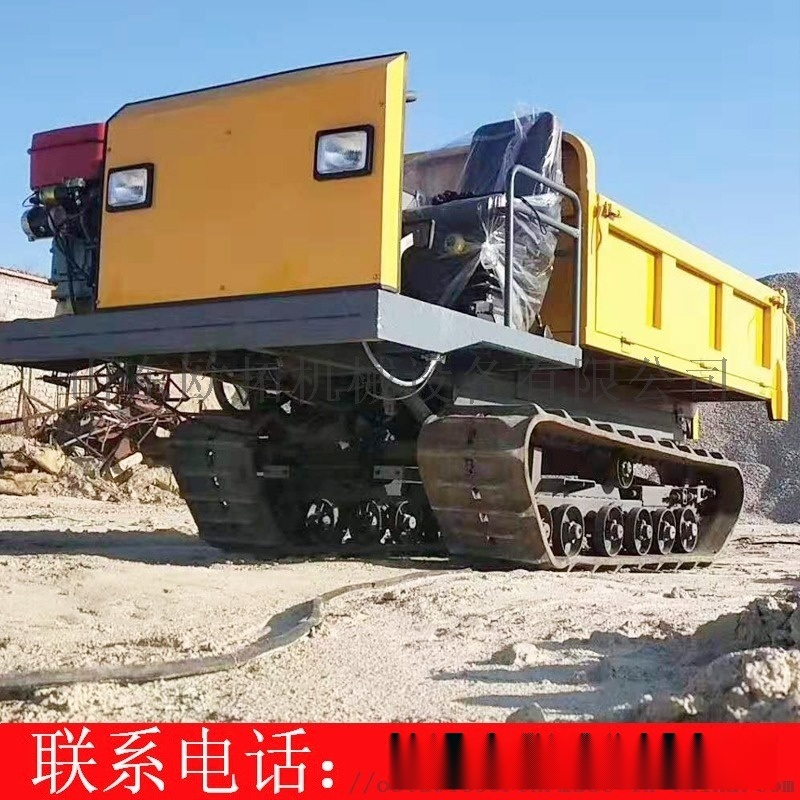 履带运输车 农用四不像工程拖拉机履带运输