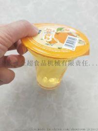 全自动封盒封碗包装机  鲜奶果汁全自动灌装封口机