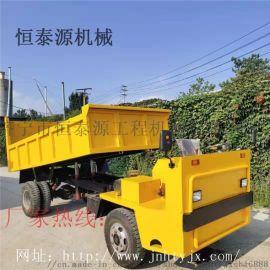 四轮矿用运输车 工程四不像四驱车 5吨农用拉土机