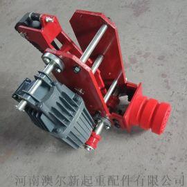 门式起重机防风铁楔制动器  YFX电力液压防风铁楔