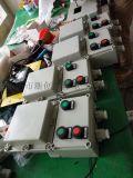 5.5kw电机正反转防爆电磁启动器