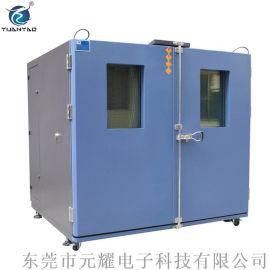 高低温试验150L 广州高低温 可程式高低温试验机