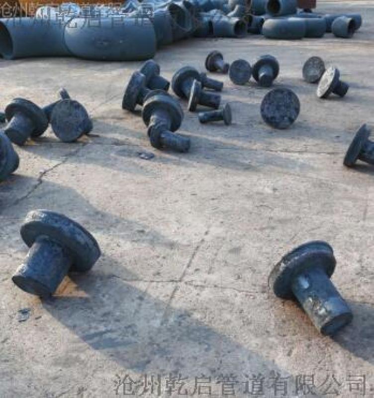 乾啓供應:HG/T20615-2009長高徑法蘭 夾套法蘭 帶頸平焊、帶頸對焊夾套法蘭 規格DN15-DN2000
