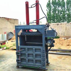 稻草压块机 半自动立式油压打包机 40吨油压打包机