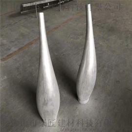 蚌埠 异型铝单板订做 双曲铝单板厂家价格