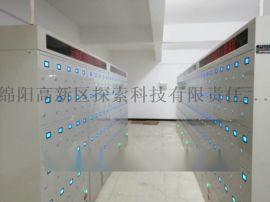 蓝屏显示充电矿灯充电柜+超市化灯房