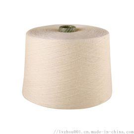 绿洲纺织供应有机棉纱线(7S-60S)