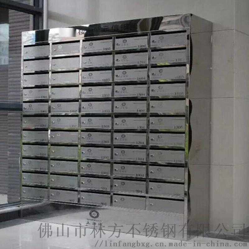 厂家供应不锈钢信报箱 小区别墅挂墙落地邮筒