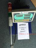 浙江保衡ACS-15公斤开关量控制报警电子秤