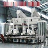 燃料顆粒機生產線 粉碎烘乾製粒機 生物質顆粒機廠家