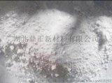 异丙醇铝 555-31-7 一级、优级粉末颗粒